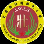 壯圍國小(Jhuang-Wei elementary school)